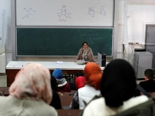 La femme universitaire marocaine et le phénomène du plafond de verre