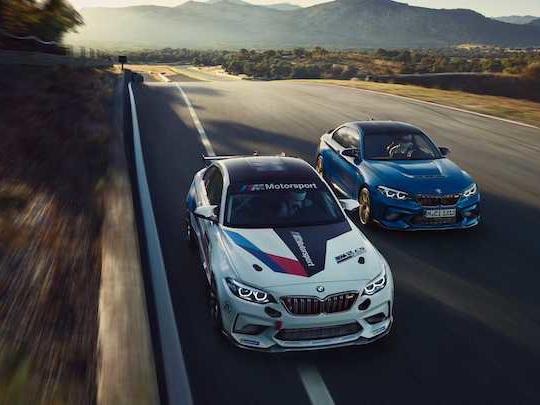 BMW M2 CS Racing, rien que pour le circuit