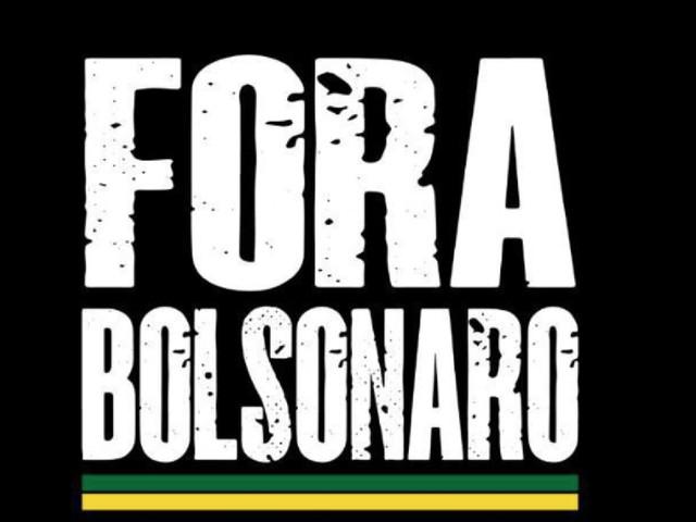 Brésil. 7septembre: «Descendez dans la rue pour faire échec au golpisme»