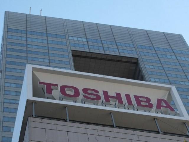 Toshiba lance une méga-augmentation de capital pour éponger les dettes