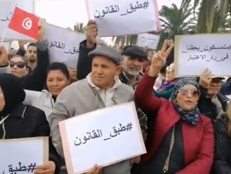 Tunisie – VIDEO: Une manifestation de soutien à Abir Moussi devant le siège de l'ARP