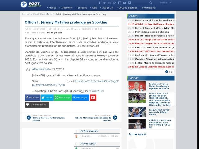 Officiel : Jérémy Mathieu prolonge au Sporting