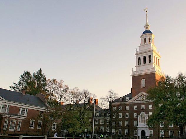 """""""Nous avons étudié à Harvard, au cœur de la grande fabrique du conformisme contemporain"""""""