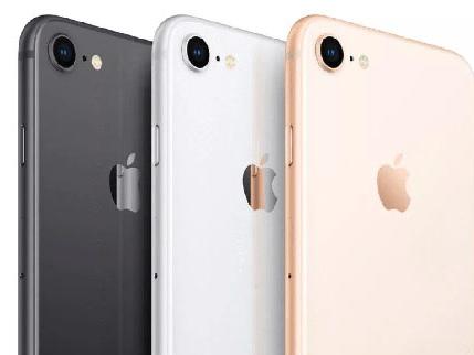 Rumeurs : Et si Apple sortait un iPhone SE 2 à 399$ pour remplacer l'iPhone 8 ?