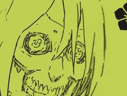 «Aposimz», le nouveau manga cyberpunk de l'auteur de «Blame!»