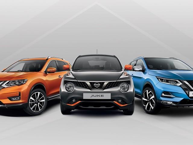 En juillet, profitez de 3 mois de loyer offerts sur les crossovers Nissan !