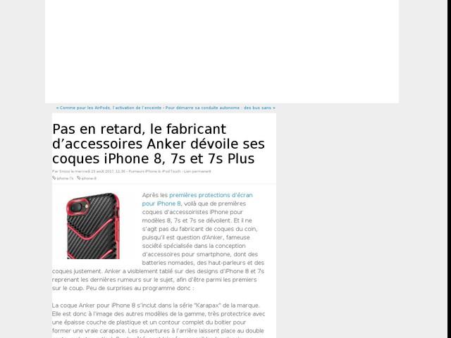 Pas en retard, le fabricant d'accessoires Anker dévoile ses coques iPhone 8, 7s et 7s Plus