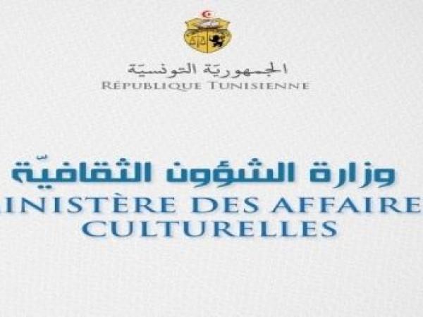 Tunisie: Nouvelles nominations dans certains grands festivals et manifestations culturelles