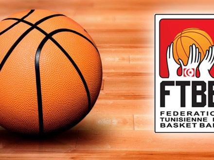 Basketball – Championnat féminin : Programme de la 13ème journée