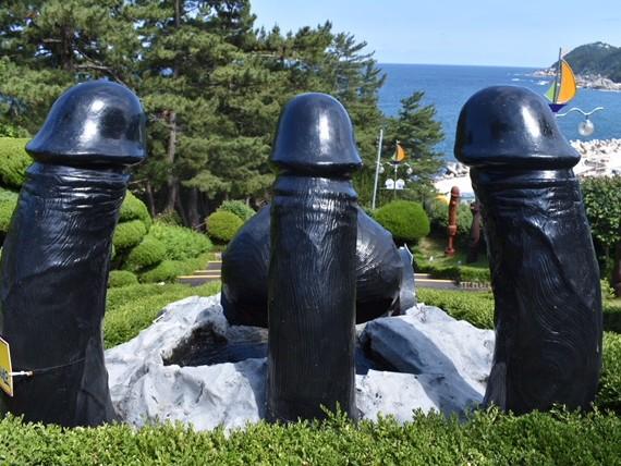 Un parc dédié au zizi en Corée du Sud