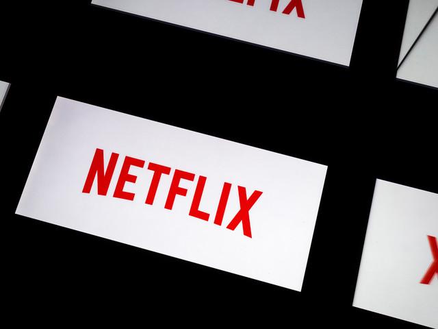 Netflix va lancer un concours pour dénicher la pépite du rap français