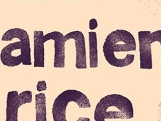 Soirée de Poche #54 : Damien Rice