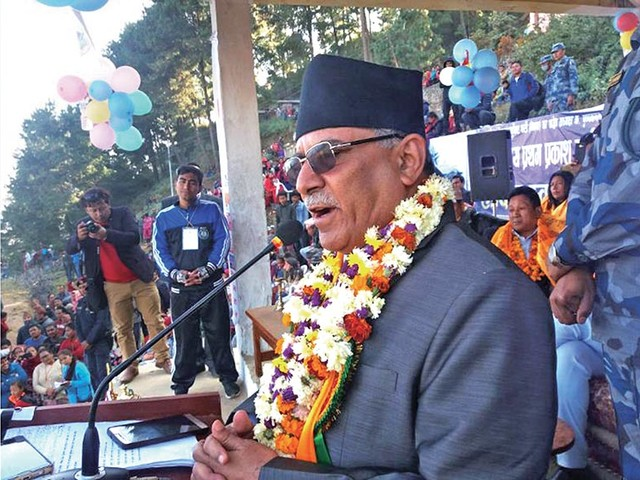 NCP Co-chair Dahal stresses research on genetic diseases
