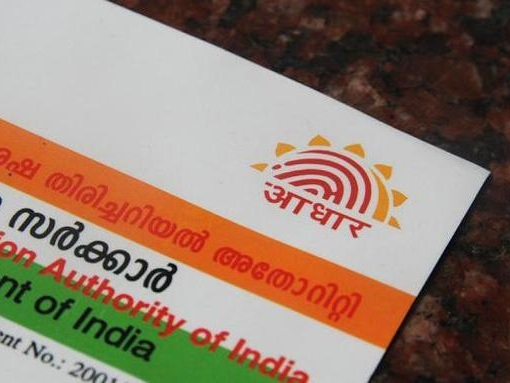 Deadline to link bank accounts with Aadhaar extended to March 31
