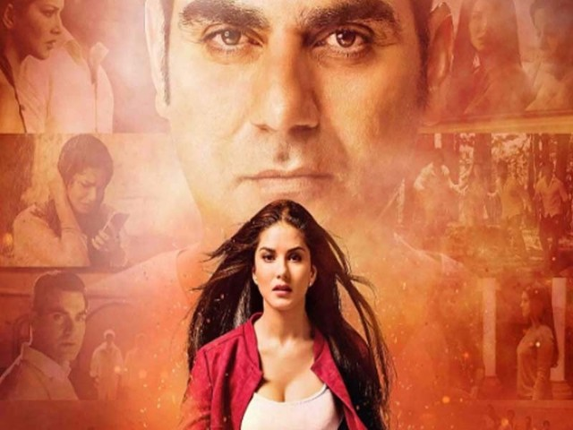 'Tera Intezaar' first poster: Sunny Leone-Arbaaz Khan's mysterious search for love begins