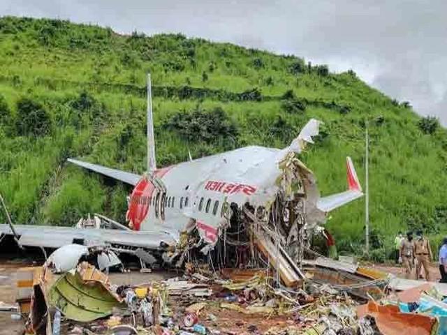 कोझिकोड विमान हादसे के लिए दृष्टिभ्रम और विंडशील्ड वाइपर की खराबी भी जिम्मेदार