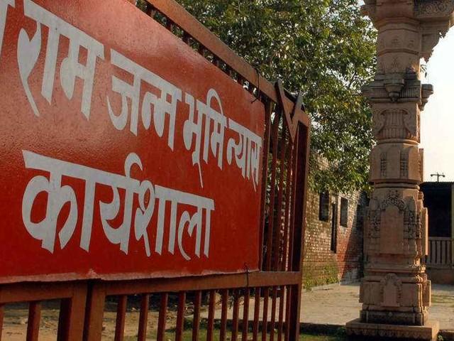 Law unlikely, BJP to wait for SC verdict on Ram Mandir