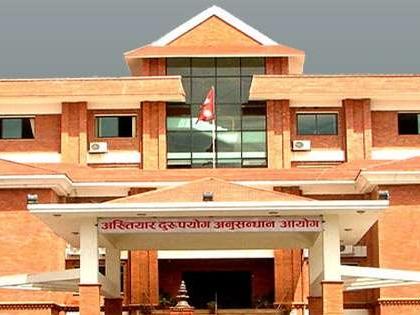 CIAA to act tough on corruption