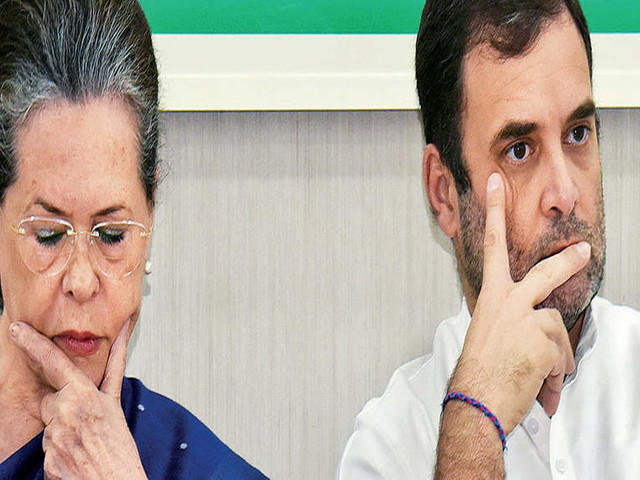 View: Congress must aspire to be like Apple, and not BlackBerry