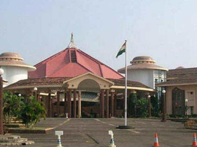 Goa Assembly's budget session to begin from March 24