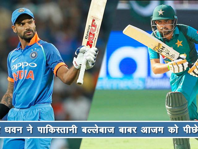 बाबर आजम और रोहित शर्मा को इस रिकॉर्ड में पीछे छोड़ा Shikhar Dhawan ने, टी-20 में किया ये कारनामा