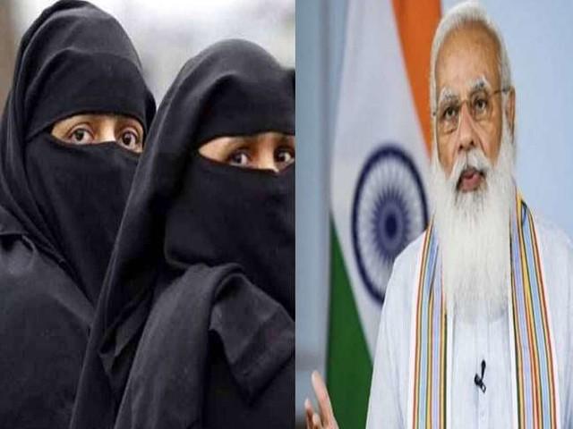 PM Modi Birthday: काशी में मुस्लिम महिलाओं ने कहा, पीएम मोदी ने दिलाई घृणित यौन हिंसा से आजादी