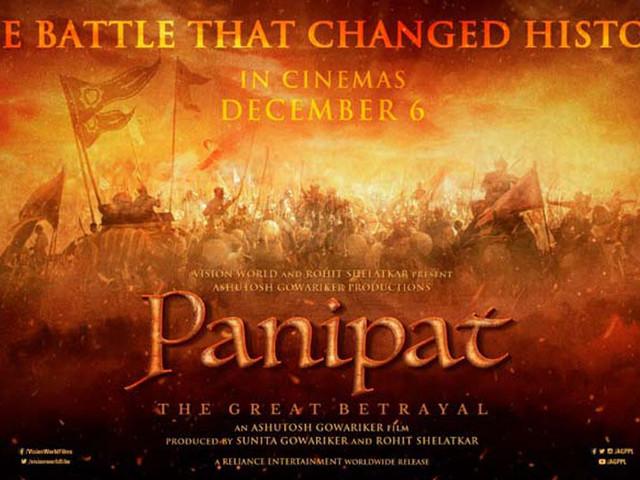 'पानिपत'चं बॉक्स ऑफिस कलेक्शन काय?; मुंबईत सर्वाधिक प्रतिसाद