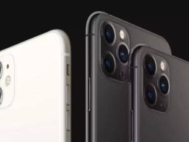 Apple iPhone 11 सीरीज के तीन धमाकेदार फोन लॉन्च, शुरुआती कीमत 50,153 रुपए
