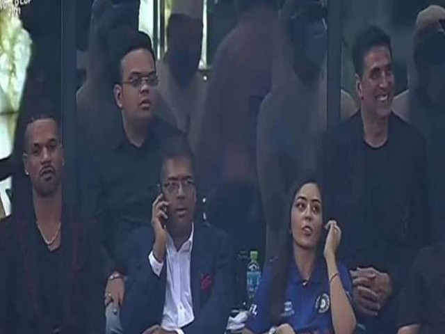 Ind Vs Pak T20: अक्षय कुमार, प्रीटी जिंटा, उर्वशी रौटेला और आफताब शिवदासानी जैसे कलाकार देख रहे हैं मैच, रोमांच बरकरार