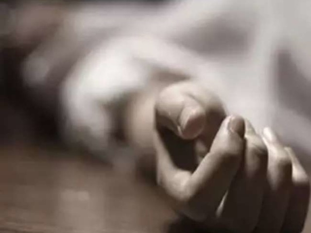 अंधविश्वास: पेटदर्द हुआ तो महिला को 15 दिन तक दागते रहे, इलाज न मिलने से हुई मौत