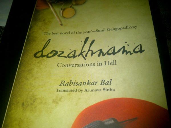 Bengali author Rabisankar Bal passes away