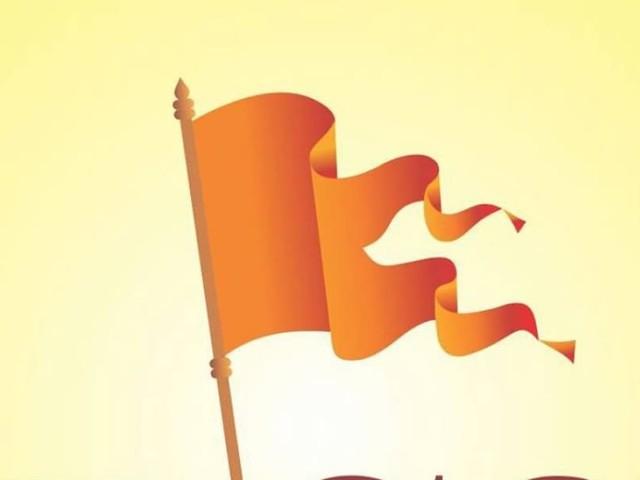 'സിഖ്, ജാട്ട് സമുദായങ്ങളെ പാർട്ടിയിൽനിന്ന് അകറ്റരുത്'; ലഖിംപുർ ക്ഷീണമായെന്ന് ആർ.എസ്.എസ്.