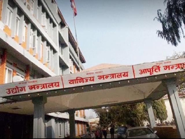 Nepal-Bangladesh Joint Secretary Level talks begin