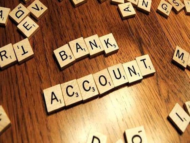 Laxami Vilas Bank : परिवार में चार सदस्य हों तो चार बैंकों में खोलें खाता