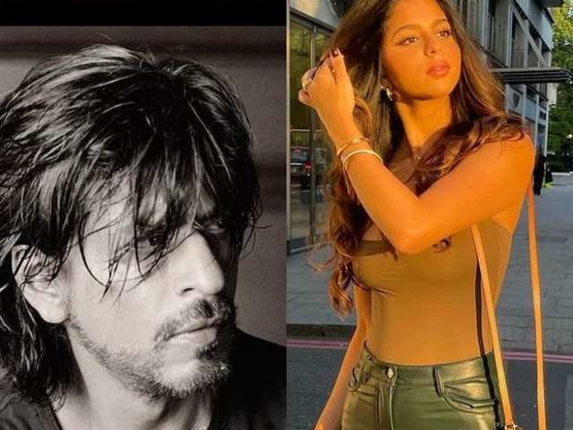Shah Rukh Khan की बेटी सुहाना खान की एक और नाइट पार्टी फोटो हुई वायरल, पार्टी थीम देखकर रह जाएंगे दंग, देखें Photo