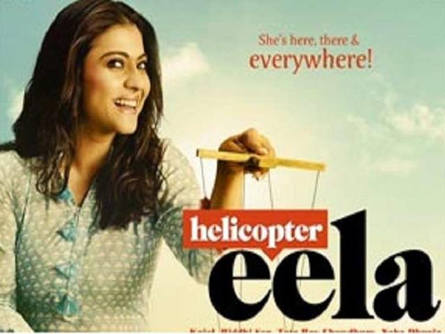 Movie Review: मां-बेटे के खूबसूरत रिश्ते पर आधारित सामान्य फिल्म है 'हेलीकॉप्टर ईला'
