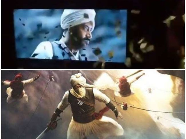 अजय देवगन की एंट्री हुई तो थियेटर में लोगों ने उड़ाए नोट, देखें- पैसे की बारिश वाला ये वीडियो