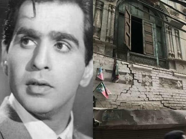 Dilip Kumar Death: दिलीप कुमार की तरह पाकिस्तान में मौजूद उनका पुश्तैनी घर भी रहा चर्चा में, तस्वीरों में देखें दिग्गज एक्टर का घर