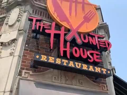 केवल ओहियो हॉन्टेड हाउस रेस्तरां के लिए ऑनलाइन आरक्षण