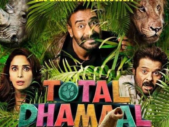 Box Office: अजय देवगन की 'टोटल धमाल' ने दूसरे दिन की इतनी कमाई, होश उड़ जाएंगे