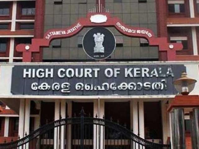 इसरो जासूसी मामले में पूर्व अधिकारी ने मांगी अंतरिम जमानत, केरल हाई कोर्ट में दाखिल की याचिका