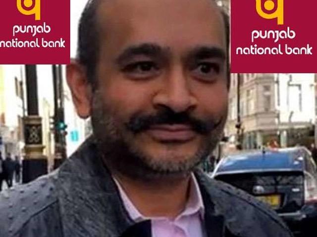 भगोड़ा कारोबारी नीरव मोदी की 500 करोड़ की संपत्ति पंजाब नेशनल बैंक को लौटाने की अनुमति