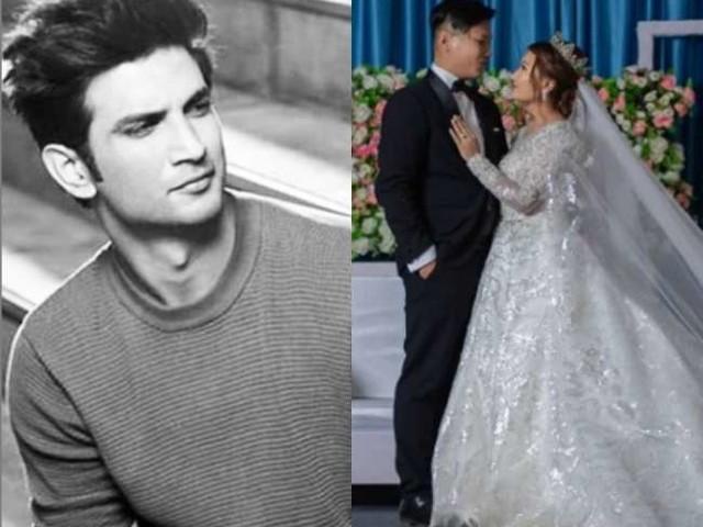 Sushant Singh Rajput के दोस्त सैमुअल ने की शादी, सोशल मीडिया पर वायरल ये खूबसूरत तस्वीरें