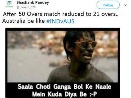 भारत ने जीता पहला वनडे, सोशल मीडिया पर यूं उड़ा ऑस्ट्रेलिया का मजाक