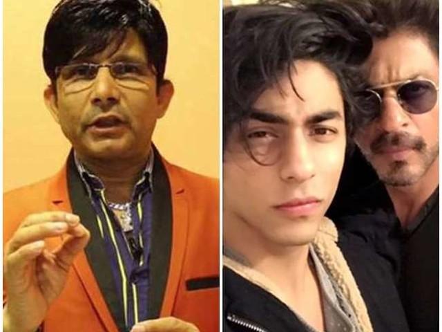 आर्यन खान को आज भी नहीं मिली जमानत, केआरके बोले- 'आम लोगों के साथ क्या करते होंगे'