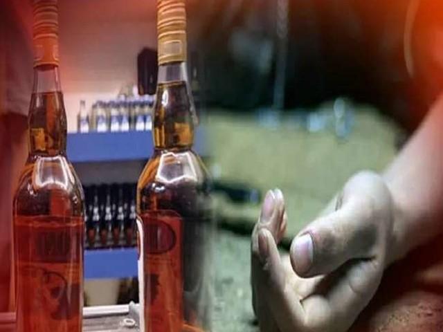 मप्र: मिलावटी शराब से मौत पर दोषी को फांसी की सजा के प्रविधान पर कैबिनेट की मुहर, जानें- अन्य राज्यों में क्या है सजा