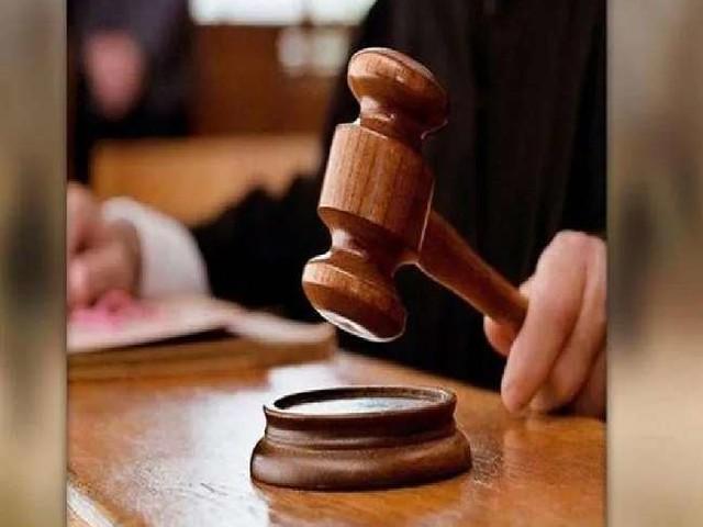 'गंभीरता से लिया जाएगा बंद पर प्रतिबंध के सुप्रीम कोर्ट के आदेश का उल्लंघन'