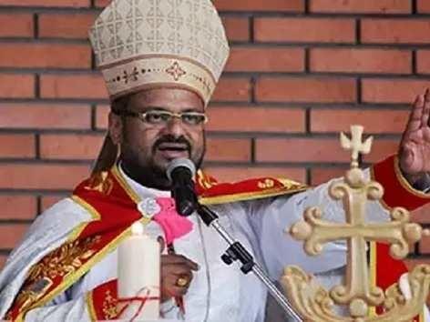 नन रेप: वेटिकन ने बिशप को किया पदमुक्त