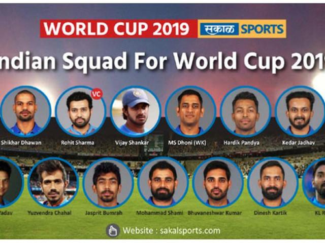 World Cup 2019 : 'वर्ल्ड कप' जिंकायला हाच संघ हवा होता; कारण..
