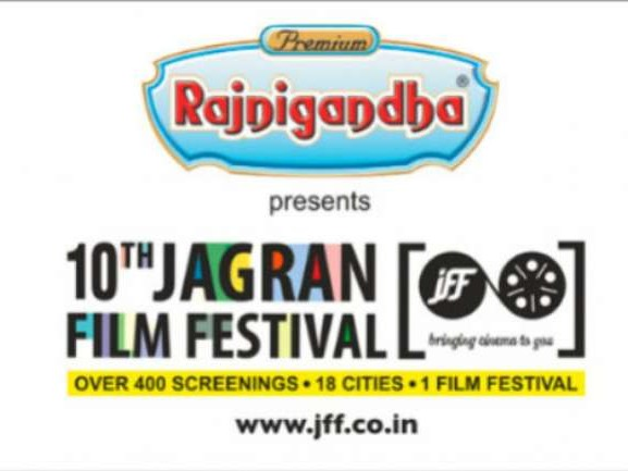 10th Jagran Film Festival: रांची और जमशेदपुर में तीन दिवसीय फ़िल्म समारोह कल से, जानिए पूरा कार्यक्रम